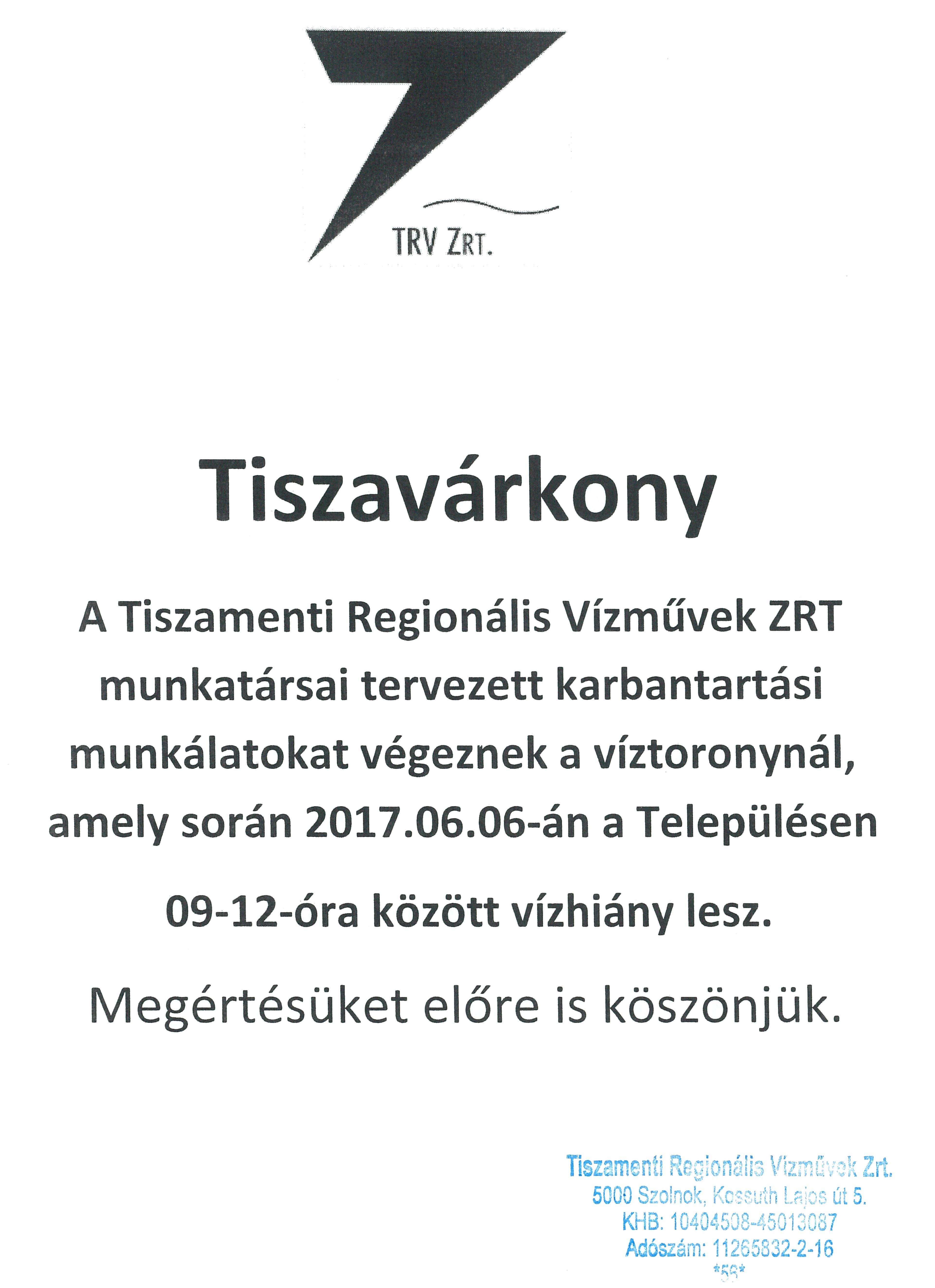 vizhiany_2017_06_06